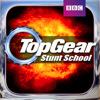 Top Gear: Stunt School artwork